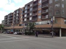 Local commercial à louer à La Cité-Limoilou (Québec), Capitale-Nationale, 225, boulevard  Charest Est, 28956476 - Centris