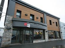 Local commercial à louer à Rouyn-Noranda, Abitibi-Témiscamingue, 438, Avenue  Larivière, 14809845 - Centris