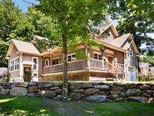 Maison à vendre à Dunham, Montérégie, 242, Rue de Duplessis, 19054996 - Centris