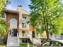 Condo à vendre à Hull (Gatineau), Outaouais, 210, Avenue des Jonquilles, 20024337 - Centris