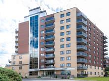 Condo / Apartment for rent in Saint-Laurent (Montréal), Montréal (Island), 2240, boulevard  Thimens, apt. 352, 26752967 - Centris