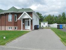 Maison à vendre à Shawinigan-Sud (Shawinigan), Mauricie, 3872, Avenue  Cyprien-Ducharme, 12345873 - Centris