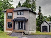 House for sale in Sainte-Catherine-de-la-Jacques-Cartier, Capitale-Nationale, 39, Rue du Garbin, 15342447 - Centris