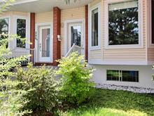 House for sale in Le Vieux-Longueuil (Longueuil), Montérégie, 398, Rue  Guillaume, 18745448 - Centris