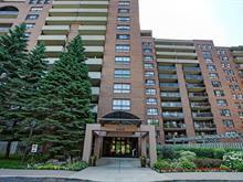 Condo for sale in Côte-des-Neiges/Notre-Dame-de-Grâce (Montréal), Montréal (Island), 6950, Chemin de la Côte-Saint-Luc, apt. 304, 14895042 - Centris