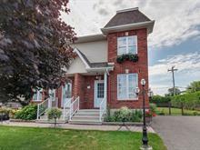 House for sale in L'Épiphanie - Ville, Lanaudière, 130, Rue  Majeau, 21696321 - Centris