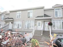 Maison à vendre à Auteuil (Laval), Laval, 6332, Rue  Pageau, 17466012 - Centris