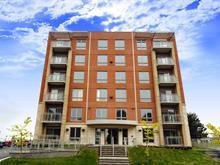 Condo for sale in Saint-Laurent (Montréal), Montréal (Island), 2250, Rue  Ward, apt. 404, 23149213 - Centris