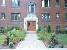 Condo for sale in Mont-Royal, Montréal (Island), 1270, Chemin  Regent, apt. 105, 19274908 - Centris