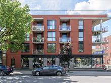 Condo for sale in Côte-des-Neiges/Notre-Dame-de-Grâce (Montréal), Montréal (Island), 2365, Avenue  Beaconsfield, apt. 204, 15818463 - Centris