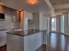 Condo à vendre à Ville-Marie (Montréal), Montréal (Île), 888, Rue  Wellington, app. 1004, 26002260 - Centris