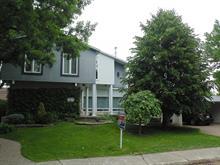 Maison à vendre à Saint-Hyacinthe, Montérégie, 2400, Avenue  Saint-Germain, 22916951 - Centris