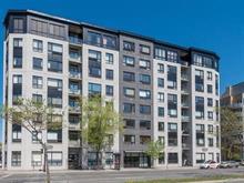 Condo for sale in Ville-Marie (Montréal), Montréal (Island), 825, boulevard  René-Lévesque Est, apt. 201, 27937090 - Centris