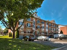 Condo for sale in Gatineau (Gatineau), Outaouais, 46, Rue de Toulouse, apt. E, 9335001 - Centris