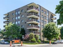 Condo for sale in Le Sud-Ouest (Montréal), Montréal (Island), 3175, boulevard des Trinitaires, apt. 102, 25615521 - Centris
