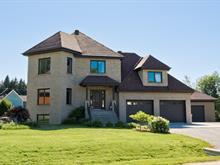 Maison à vendre à Jacques-Cartier (Sherbrooke), Estrie, 3704, Rue de l'Oiselet, 10294444 - Centris