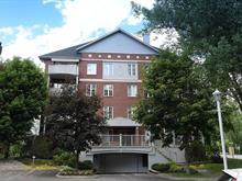 Condo à vendre à Chomedey (Laval), Laval, 75, Promenade des Îles, app. 104, 22118511 - Centris