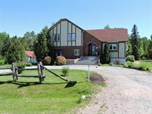Maison à vendre à Mont-Laurier, Laurentides, 309, Rue des Pivoines, 28768449 - Centris