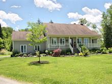 House for sale in Magog, Estrie, 2935, Chemin  Montpetit, 11646166 - Centris
