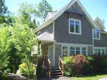 Maison de ville à vendre à Piedmont, Laurentides, 246, Chemin des Cormiers, 25394355 - Centris
