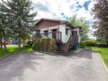 House for sale in Jonquière (Saguenay), Saguenay/Lac-Saint-Jean, 1774, Rue  Launière, 13343954 - Centris
