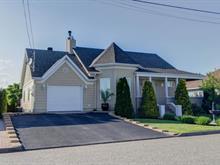 Maison à vendre à Sainte-Marie, Chaudière-Appalaches, 721, Avenue des Pruniers, 23544834 - Centris