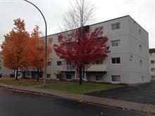 Condo / Appartement à louer à Le Vieux-Longueuil (Longueuil), Montérégie, 826, Rue  Falardeau, app. 5, 11676204 - Centris