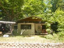 Maison à vendre à Sainte-Julienne, Lanaudière, 859, Rue  Lapierre, 22004091 - Centris