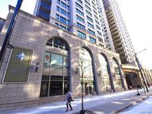 Condo for sale in Ville-Marie (Montréal), Montréal (Island), 1200, boulevard  De Maisonneuve Ouest, apt. 3D, 21823236 - Centris