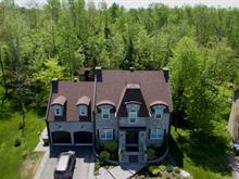 Maison à vendre à Lachute, Laurentides, 73, Rue des Bouleaux, 26739385 - Centris