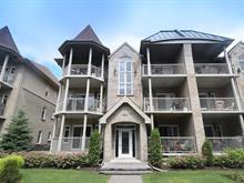 Condo à vendre à Duvernay (Laval), Laval, 3572, boulevard  Pie-IX, app. 301, 15827793 - Centris