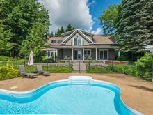 Maison à vendre à Brome, Montérégie, 39, Terrasse de Brome Sud, 11860377 - Centris