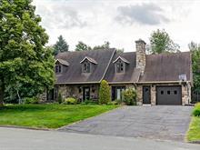 Maison à vendre à Sainte-Marie, Chaudière-Appalaches, 444, Rue de Mercure, 17326640 - Centris