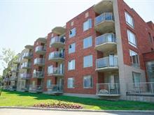 Condo for sale in Saint-Laurent (Montréal), Montréal (Island), 650, boulevard  Marcel-Laurin, apt. 134, 9542540 - Centris