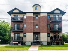 Condo for sale in Laval-Ouest (Laval), Laval, 5000, 41e Avenue, apt. 401, 20970687 - Centris