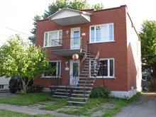 Duplex à vendre à Beauharnois, Montérégie, 69 - 71, Rue  Boyer, 15608720 - Centris