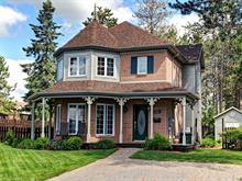 Maison à vendre à La Haute-Saint-Charles (Québec), Capitale-Nationale, 1646, Rue du Golfeur, 19915836 - Centris