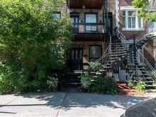 Condo à vendre à Villeray/Saint-Michel/Parc-Extension (Montréal), Montréal (Île), 7808, Rue  Saint-Denis, 25863281 - Centris
