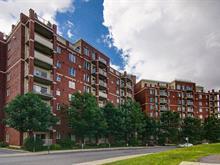 Condo à vendre à Verdun/Île-des-Soeurs (Montréal), Montréal (Île), 100, Rue  Rhéaume, app. 404, 27641388 - Centris