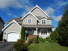 Maison à vendre à Notre-Dame-des-Prairies, Lanaudière, 61, Avenue des Merisiers, 16123393 - Centris