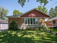 House for sale in Ahuntsic-Cartierville (Montréal), Montréal (Island), 11475, Rue  Guertin, 13450898 - Centris