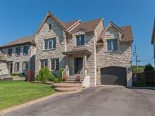 Maison à vendre à Terrebonne (Terrebonne), Lanaudière, 236, Rue de Lavours, 26176630 - Centris