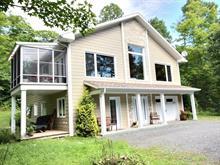 Maison à vendre à Shawinigan, Mauricie, 2001, Chemin du Lac-à-la-Pêche, 26997810 - Centris