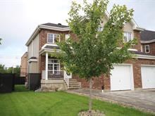House for sale in Sainte-Rose (Laval), Laval, 2069, Rue  Antoine-Devin, 12541527 - Centris