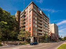 Condo for sale in Côte-des-Neiges/Notre-Dame-de-Grâce (Montréal), Montréal (Island), 4500, Chemin de la Côte-des-Neiges, apt. PH802, 19045072 - Centris