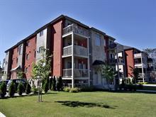 Condo à vendre à Saint-Hubert (Longueuil), Montérégie, 4035, Rue  Ouellette, app. 1, 20365604 - Centris