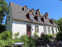 Bâtisse commerciale à vendre à Neuville, Capitale-Nationale, 1208A, Route  138, 18810695 - Centris