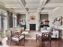 Maison à vendre à Blainville, Laurentides, 4, Rue d'Angers, 20570683 - Centris