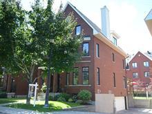 Maison à vendre à Saint-Laurent (Montréal), Montréal (Île), 2565, boulevard  Poirier, 27788296 - Centris