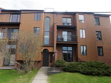 Condo for sale in Rimouski, Bas-Saint-Laurent, 312, Rue du Bosquet, apt. 201, 21800736 - Centris